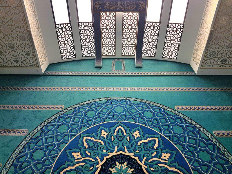 Seccadeli Cami Halısı Nasıl Yapılır?